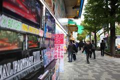 Akihabara JAPAN Stock Photos