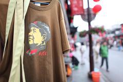 Chinese souvenier shop Stock Photos