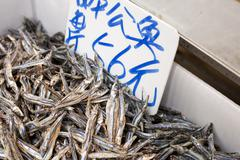 dried fish at market - stock photo