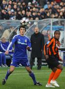 FC Dynamo Kyiv vs Shakhtar Donetsk - stock photo