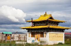 Temple in mongolia,moron Stock Photos