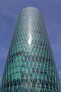 Westhafen tower Stock Photos