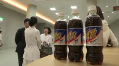 Unification Church own cola - stock footage