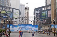 Chongqing Tourism Fair Stock Photos