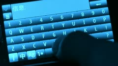 Use cell phone type Stock Footage