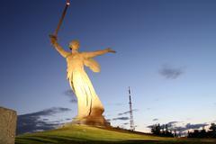 monument motherland - stock photo