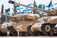 Memorial and the armored corps museum in latrun, israel Stock Photos