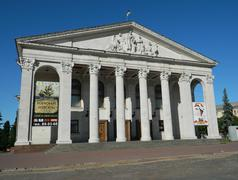 Stock Photo of Ukrainian Drama Theatre