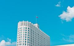 Russian house of government in Moscow Stock Photos