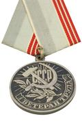 USSR Medal of Labour Stock Photos