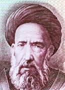 Ayatollah Modarres - stock photo