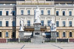 monument to princess olga, st. andrew the apostle, cyril and met - stock photo