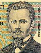 Stock Photo of Jarostaw Dabrowski on 200 Zlotych 1988 Banknote from Poland
