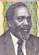 Jomo Kenyatta on 100 Shilingi 2006 Banknote from Kenya - stock photo