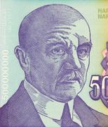 Jovan Cvijic on 500000000 Dinara 1993 Banknote from Yugoslavia - stock photo