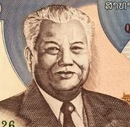 Kaysone Phomvihane on 2000 Kip 2003 Banknote from Laos Stock Photos