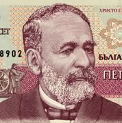 Khristo Danov on 50 Leva 1992 Banknote from Bulgaria - stock photo