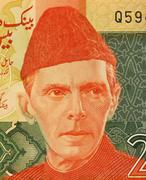 Mohammed Ali Jinnah on 20 Rupees 2007 Banknote from Pakistan Stock Photos