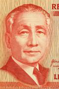 Sergio Osmena on 50 Piso 2008 Banknote from Philipines - stock photo