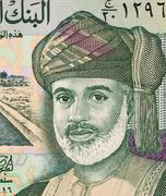 Sultan Qaboos on 100 Baisa 1995 Banknote from Oman Stock Photos