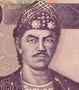 Sultan Mahmud Badaruddin II on 10000 Rupiah 2010 Banknote from Indonesia Stock Photos
