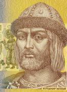 Vladimir I of Kiev on 1 Hryvnia 2006 Banknote from Ukraine Stock Photos