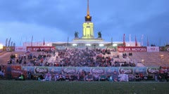 Russian fans gathered in Fanzone in evening Stock Footage