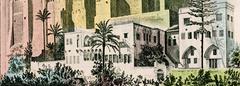 Buildings in Lebanon Stock Photos