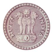 Emblem of India from 1 rupee 1963 - stock photo