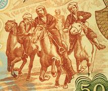 Horsemen Competing at Buzkashi on 500 Afgani 1979 Banknote from Afghanistan Stock Photos