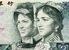 Hyger and Yen Yien Youths on 2 Yuan 1980 Banknote from China Stock Photos
