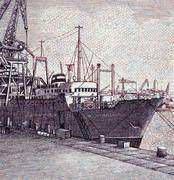 Ship in harbor - stock photo