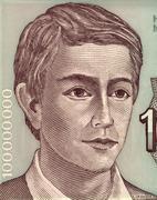 Young Man on 100000000 Dinara 1993 Banknote from Yugoslavia Stock Photos