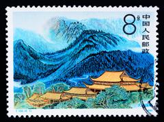 stamp printed in china shows mount hengshan in hunan - stock photo