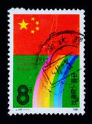 Stock Photo of a stamp printed in china shows the 7th national people's congress