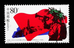 China - circa 2005: a stamp printed in china to commemorate the victory of th Stock Photos