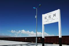 railroad station in tibet - stock photo