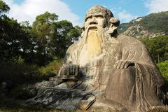 Giant statue of laozi Stock Photos