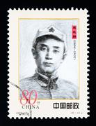 china - circa 2002: a stamp printed in china shows the portrait of a chinese  - stock photo