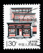 china - circa 1989: a stamp printed in china shows the qinghai dwellings , ci - stock photo