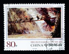China - circa 2006: a stamp printed in china to commemorate the sixty anniver Stock Photos