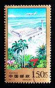 china - circa 1998: a stamp printed in china shows construction of hainan spe - stock photo