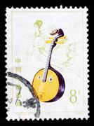 china - circa 1983: a stamp printed in china shows the traditional chinese mu - stock photo