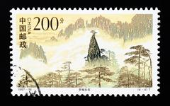 china - circa 1997: a stamp printed in china shows the huangshan mountains ,  - stock photo