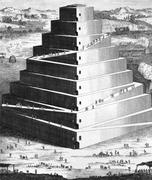 Stock Photo of The Tower of Babylon