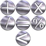 3d silver matemaattisia symboleja Piirros