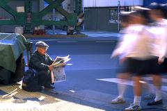 Business man male students streets tokyo reading Stock Photos