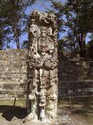Honduras stelae in main plaza of copan mayan Stock Photos