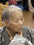 Japan alzheimer case at old peoples home kyoto Stock Photos