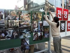 Korea anti Irakin sodan näyttely kadulla Kuvituskuvat